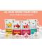 All-Right Yogurt Cube Strawberry 16g
