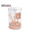 Beaba Feeding Bottle Draining Rack