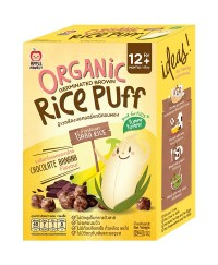 Apple Monkey Rice Puff Choco Banana
