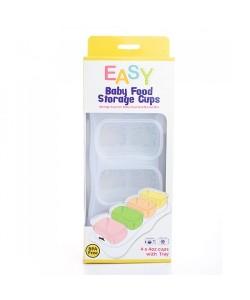 Autumnz Baby Food Storage Cups 4oz (4pcs)