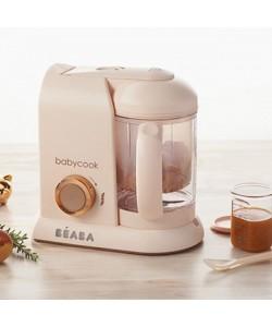 Beaba Babycook 4-in-1 Baby Food Maker BS Plug ( Rose Gold)