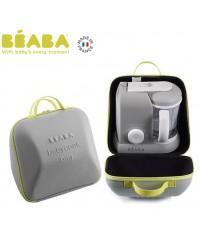Beaba Babycook Bag For Solo-Gey/Yellow