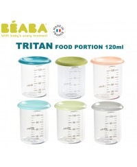 Beaba Baby Portion Food Jar 120ml ( 1 unit)