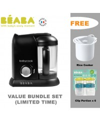 Beaba Babycook Solo 4-in-1 Baby Food Maker BS Plug ( Black) FREE RICE COOKER+ CLIP PORTION