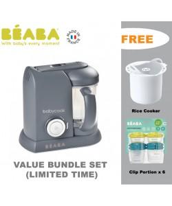 Beaba Babycook Solo 4-IN-1 Steamer & Blender-Dark Grey (FREE RICE COOKER+ CLIP PORTION)