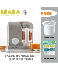 Beaba Babycook Solo  4-in-1 Baby Food Maker BS Plug ( Grey ) FREE RICE COOKER & CLIP PORTION