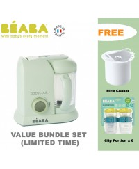 Beaba Babycook Solo 4-in-1 Baby Food Maker BS Plug ( Jade Green) FREE RICE COOKER+ CLIP PORTION