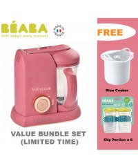 Beaba Babycook Solo 4-in-1 Baby Food Maker BS Plug ( Lychee) FREE RICE COOKER+ CLIP PORTION