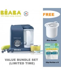 Beaba Babycook Solo 4-in-1 Baby Food Maker BS Plug ( Navy ) FREE RICE COOKER+ CLIP PORTION