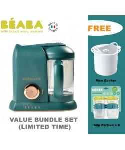 Beaba Babycook Solo 4-IN-1 Steamer & Blender-Jade Green (FREE RICE COOKER+ CLIP PORTION)