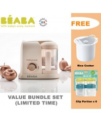 Beaba Babycook Solo 4-in-1 Baby Food Maker BS Plug ( Rose Gold)FREE RICE COOKER+ CLIP PORTION