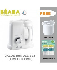 Beaba Babycook Solo  4-in-1 Baby Food Maker BS Plug ( White/Silver) FREE RICE COOKER & CLIP PORTION