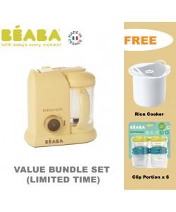 Beaba Babycook Solo 4-in-1 Baby Food Maker BS Plug ( Yellow) FREE RICE COOKER+ CLIP PORTION
