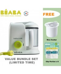 Beaba Babycook Solo 4-in-1 Baby Food Maker BS Plug ( Neon)  FREE RICE COOKER+ CLIP PORTION