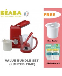 Beaba Babycook Solo 4-IN-1 Steamer & Blender-Red (FREE RICE COOKER+ CLIP PORTION)