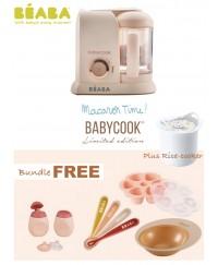 Beaba Babycook Bundle ( Rose Gold/ Aqua Blue ) - Special Promo