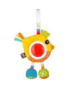 Benbat Rattle Toy with Dazzle Effect