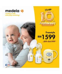 Medela Freestyle Electric Double Breastpump (PROMOTION)
