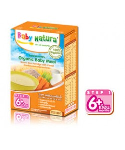 122809c374d2b8 Baby Natura Brown Rice Porridge with Carrot Malaysia   the babyloft