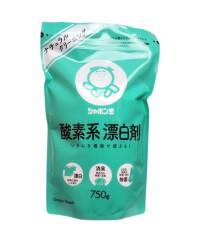 Shabondama Peroxide Bleach Powder (750g)