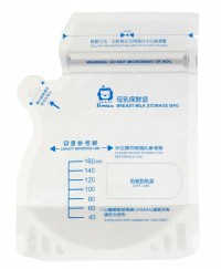 Simba Breast Milk Storage Bag (160ml)