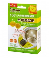Simba Food Grade Citric Acid Pot Cleaner