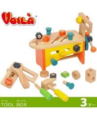 Voila Tool Box