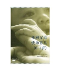 Asian Parenting Today ( Chinese ) by Jennifer Hor, Ho Ai Ling & Jocelyn Oo