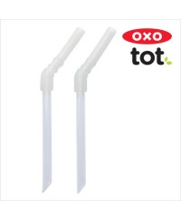 OXO Tot 2pc Replacement Straw 11oz