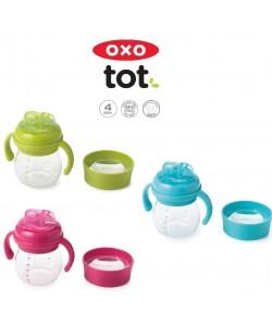 OXO Tot Grow Soft Spout Cup Set 6Oz - 3 colors