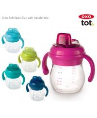 OXO Tot Grow Soft Spout Cup W/Removable Handles - 4 colors